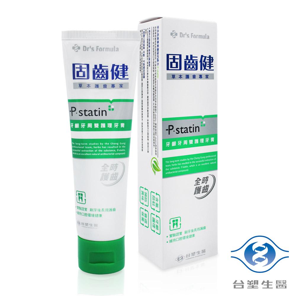 台塑生醫 Dr's Formula 牙齦牙周雙護理牙膏 (120g)