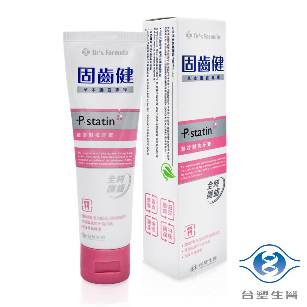 台塑生醫 Dr's Formula 酸冷對抗牙膏 (120g)