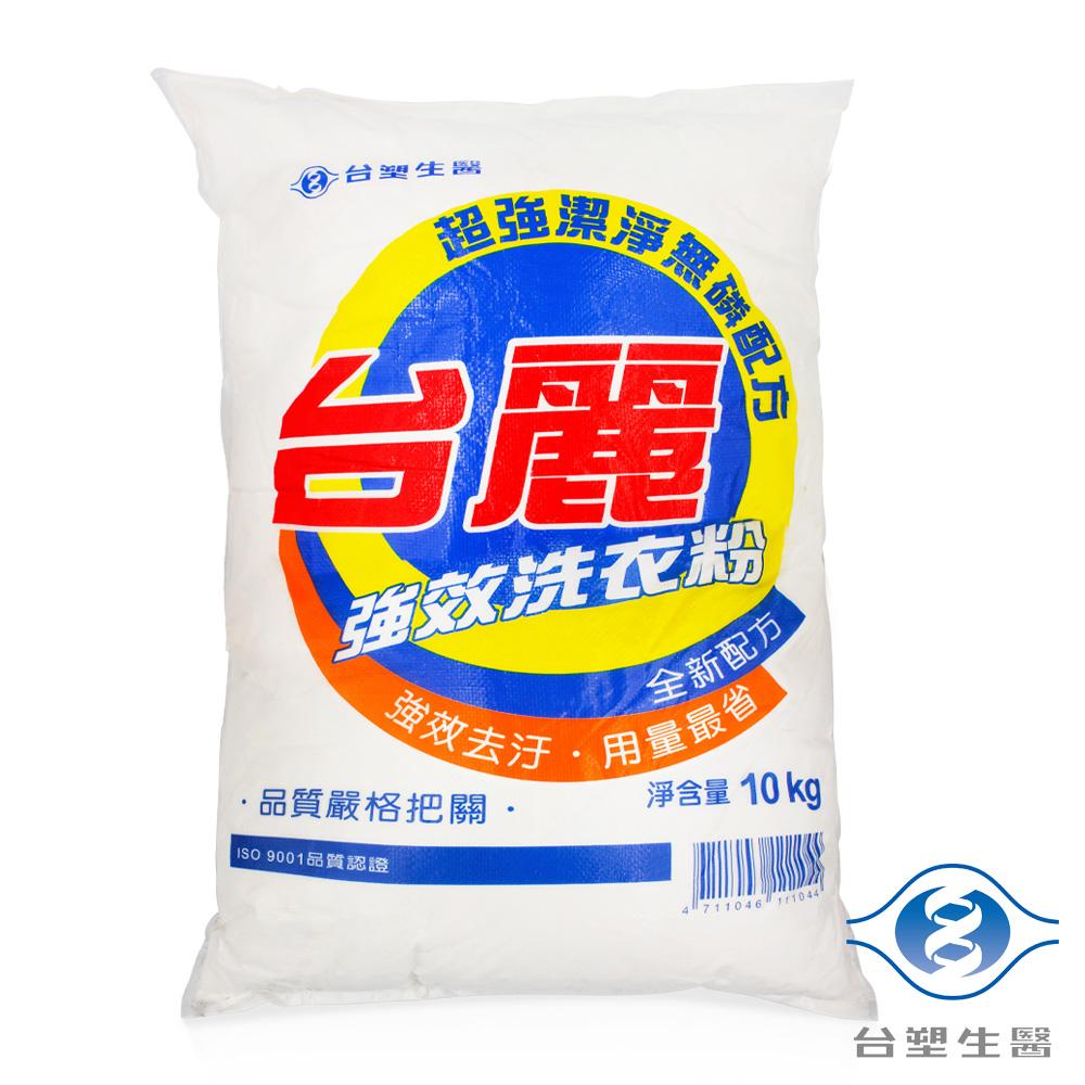 台塑生醫 台麗洗衣粉 (10kg)