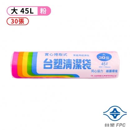 台塑 實心 清潔袋 垃圾袋 (大) (粉紅) (45L) (65*75cm)