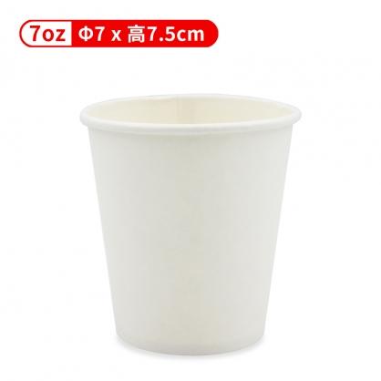 紙杯 (空白杯) (7oz) (50入/條)