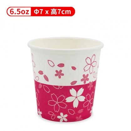 紙杯 (櫻花) (6.5oz) (50入/條)