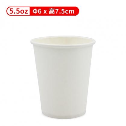 紙杯 (空白杯) (5.5oz) (50入/條)