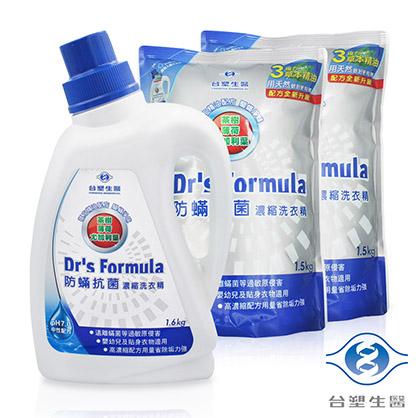 台塑生醫 Dr's Formula 防蹣 抗菌 濃縮 洗衣精 促銷組 (4.6kg/組)