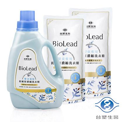 台塑生醫 抗敏原 濃縮洗衣精 (嬰童專用) 特惠組 (瓶裝x1 + 補充包x2)