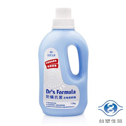 台塑生醫 Dr's Formula 防蹣 抗菌 衣物柔軟精 (1.2kg)