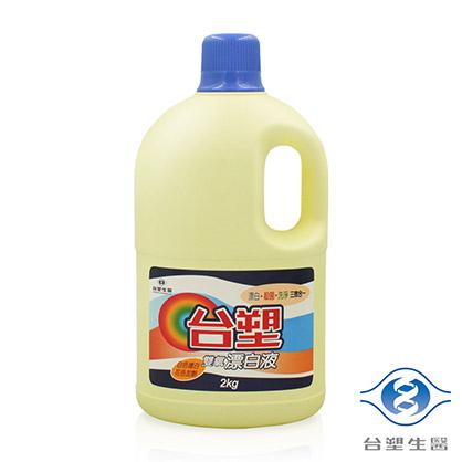 台塑生醫 鮮艷漂白液 (2kg)