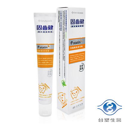 台塑生醫 Dr's Formula 兒童維他命牙膏 (50g)