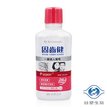 台塑生醫 Dr's Formula 淨味清新 牙周護理 口腔潔菌液 漱口水 (一般成人適用) (500g)