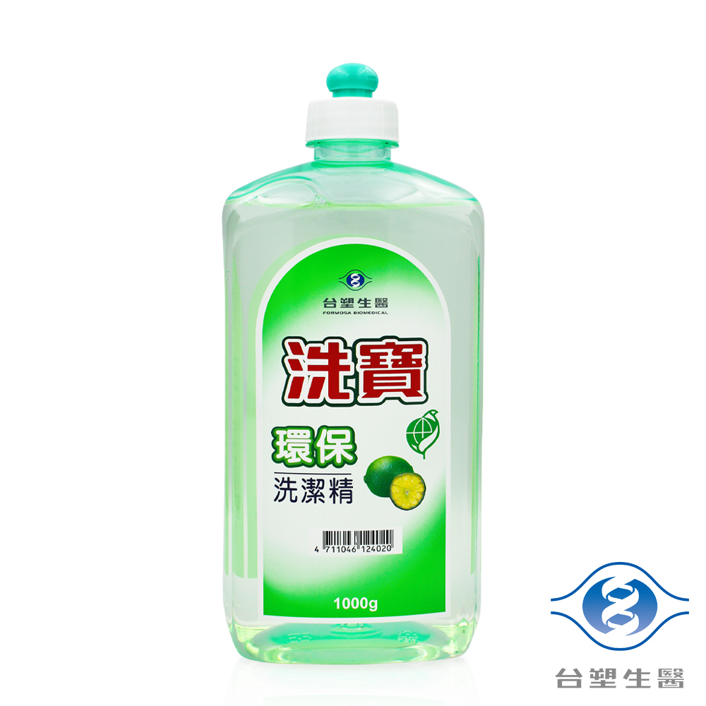 台塑生醫 洗寶 環保 洗潔精 洗碗精 (1000g)