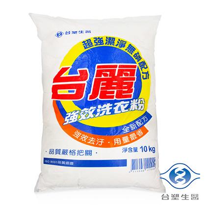 台塑生醫 台麗 洗衣粉 (10kg)
