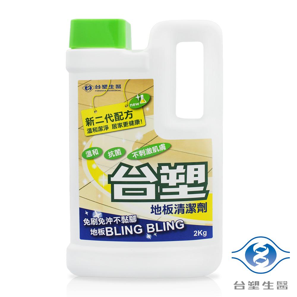 台塑生醫 台塑地板清潔劑 (2kg)