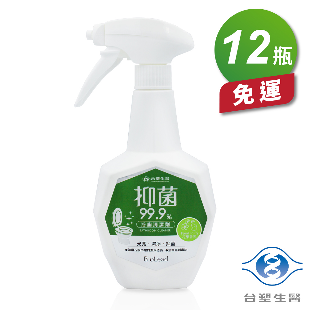台塑生醫 浴廁清潔劑 (500g) (12瓶) 免運費