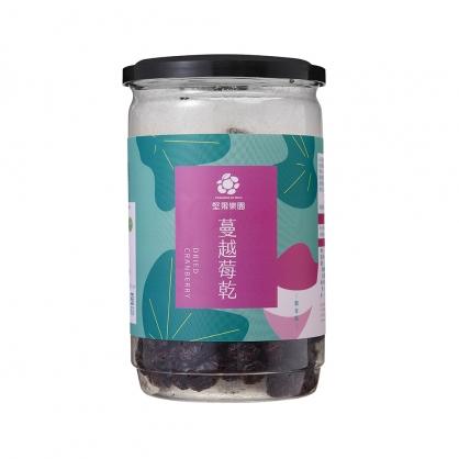 堅果樂園-蔓越莓乾(罐裝)