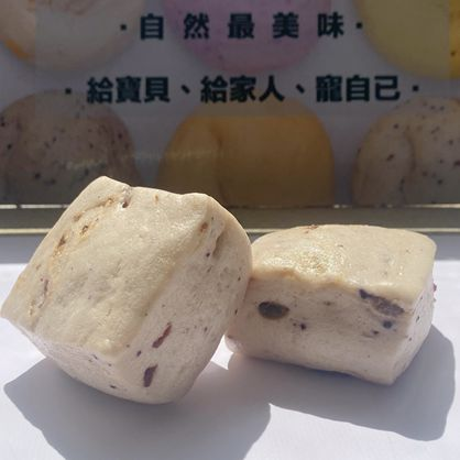 方饅頭-浪漫滿屋(莓果)-素 /天然酵母/無添加/不脹氣/不胃酸