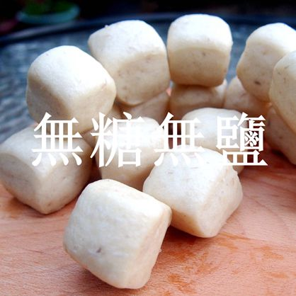 無糖無鹽的MINI寶寶饅頭-遇見你(台灣鮮芋)-而且還沒有化學添加-純素 /天然酵母/無添加/不脹氣/不胃酸