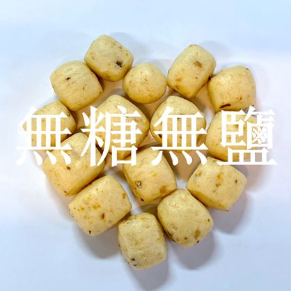 無糖無鹽的MINI寶寶饅頭-心屬妳(黃金薯)-而且還沒有化學添加-純素 /天然酵母/無添加/不脹氣/不胃酸
