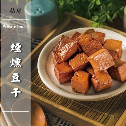 煙燻豆干600g (原味/辣味)