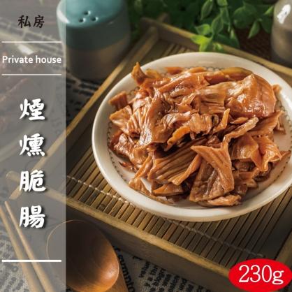 煙燻脆腸230g (原味/辣味)