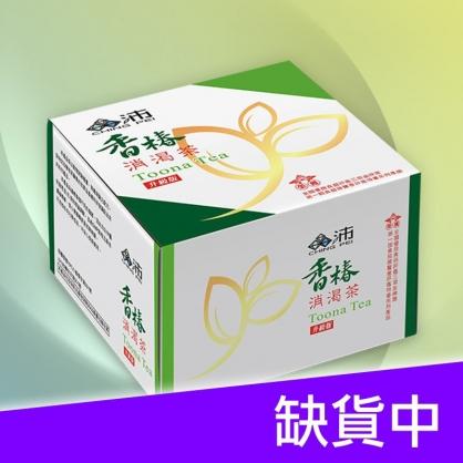 《晶沛》香椿消渴茶 - 完美比例多種草本植物