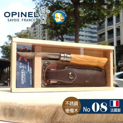[法國刀 OPINEL] No.08 不鏽鋼刀 橄欖木柄 木盒收藏組 OPI 001004
