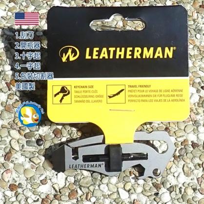 [美國製 LEATHERMAN ] 4功能 不銹鋼 口袋工具 832119 ;蝴蝶魚戶外