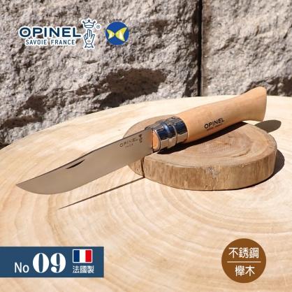 [法國刀 OPINEL] No.09 不鏽鋼 折疊刀 櫸木刀柄,OPI001083