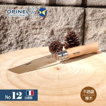 [法國刀 OPINEL] No.12 不鏽鋼 折疊刀 櫸木刀柄,OPI001084