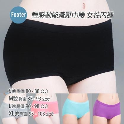 Footer GU002 輕感動能減壓中腰 女性內褲