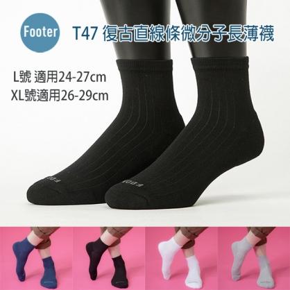 Footer T47 復古直線條微分子長薄襪 前後微厚