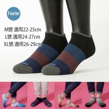 Footer T45 漸層果凍微分子船短襪 薄襪款 前後微厚