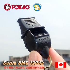 [加拿大 Fox 40] SONIK BLAST CMG 120分貝 黑 無滾珠 救生哨 裁判哨 fox 40