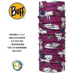 [開發票 西班牙製 BUFF]  BF105603 乖乖貓咪 寶寶 經典頭巾 buff