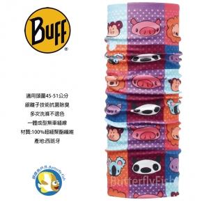 [開發票 西班牙製 BUFF]  BF108138 動物寶寶 寶寶 經典頭巾 buff