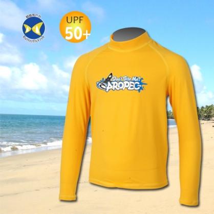 台灣製 Aropec UPF50+ 兒童長袖 水母衣 驚奇黃 防曬衣 SS-51C