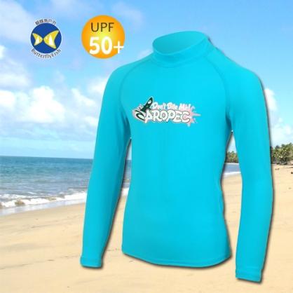 台灣製 Aropec UPF50+ 兒童長袖 水母衣 驚奇土耳其藍 防曬衣 SS-51C