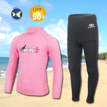 台灣製 Aropec UPF50+ SS-51C 全面防曬 兒童長袖 水母衣 驚奇粉紅 水母褲 黑