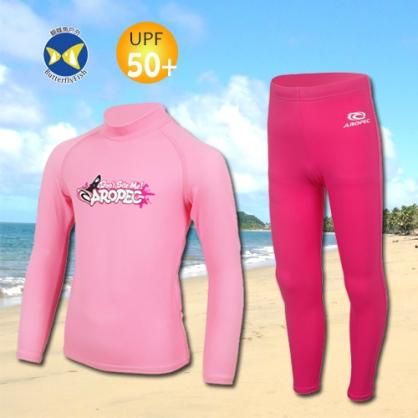 台灣製 Aropec UPF50+ SS-51C 全面防曬 兒童長袖 水母衣 驚奇粉紅 水母褲 桃紅 衣褲14號