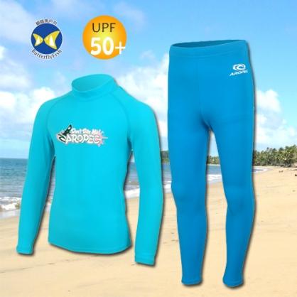台灣製 Aropec UPF50+ SS-51C 全面防曬 兒童長袖 水母衣 驚奇土耳其藍 水母褲 藍