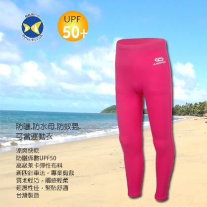台灣製 Aropec UPF50+ 5K49C 兒童水母長褲 桃紅  防曬褲 泳褲 水母衣褲