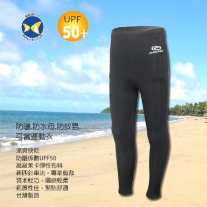 台灣製 Aropec UPF50+ 5K49C 兒童水母長褲 黑  防曬褲 泳褲 水母衣褲