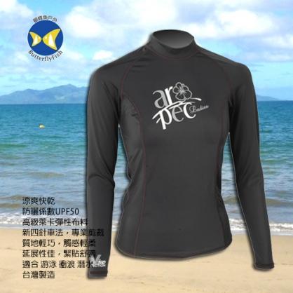台灣製 Aropec UPF50+ 女款長袖 水母衣 黑 SS51W 防曬衣 Rush Guard