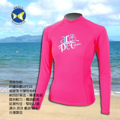 台灣製 Aropec UPF50+ 女款長袖 水母衣 桃紅 SS51W 防曬衣 Rush Guard
