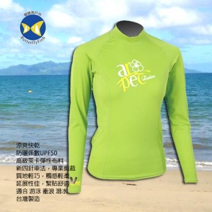 台灣製 Aropec UPF50+ 女款長袖 水母衣 檸檬綠 SS51W 防曬衣 Rush Guard