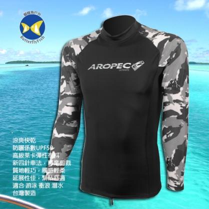 台灣製 Aropec UPF50+ 男長袖 水母衣 特戰黑 5K84M 防曬衣 Rush Guard