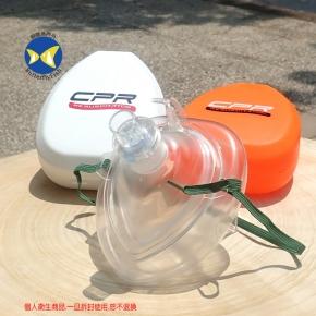 台灣製 CPR 人工呼吸面罩 盒裝組