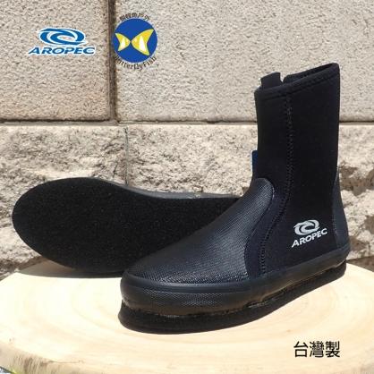台灣製 Aropec 長筒 毛氈底 防滑鞋 氣墊船 黑;套鞋;適合溪邊,珊瑚礁地形 潛水鞋 溯溪鞋