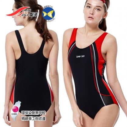 台灣製 聖手 SAIN SOU A91607-01 連身三角泳裝 附泳帽 活動式罩杯,休閒泳裝