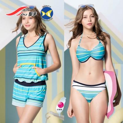 台灣製 聖手 SAIN SOU A93817 三件式比基尼 (比基尼上衣+泳褲+連身外罩衫+泳帽+活動式罩杯)