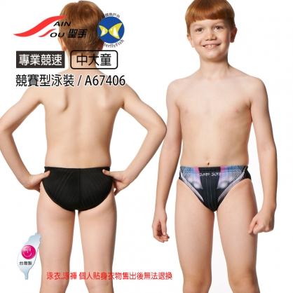 開發票 台灣製 聖手牌 SAIN SOU A67406 黑 男童 競速專用 三角泳褲